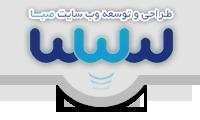 .:: طراحی و توسعه وب سایت صبا نجف آباد اصفهان ::.